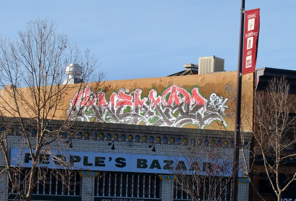 Anemal Graffiti Oakland AOD.