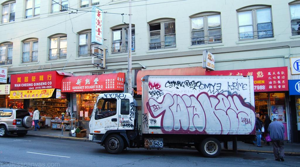 Twigs Keys Graffiti San Francisco.