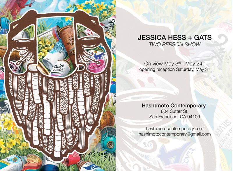 GATSJESSICAHESS-HashimotoPostCard