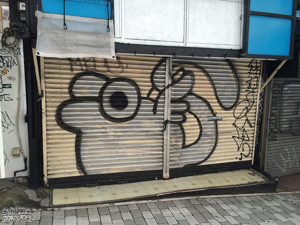 Bird Graffiti Japan Tokyo.